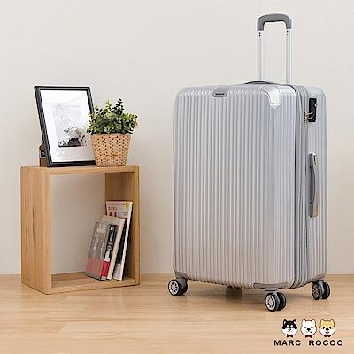 MARC ROCOO-28吋-微漾甜心大容量行李箱-2408-奢華銀