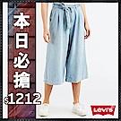 Levis 女款 牛仔丹寧寬褲 復古綁帶 淺藍