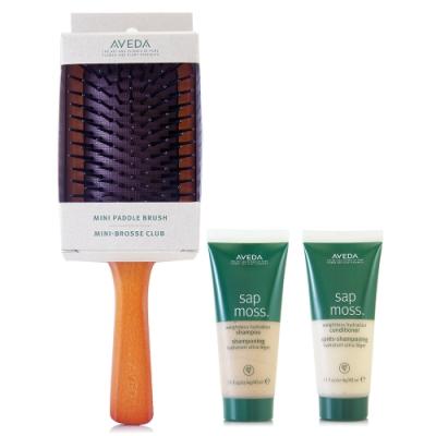 AVEDA 隨行按摩梳*1+檞香保濕洗髮精40ml+檞香保濕潤髮乳40ml(正統公司貨)
