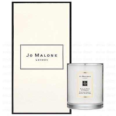 *JO MALONE 英國梨與小蒼蘭旅行蠟燭60g
