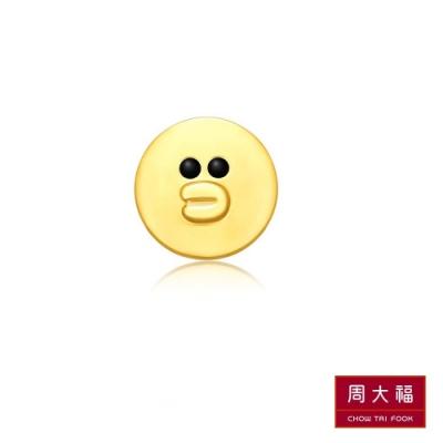 周大福 LINE FRIENDS系列 莎莉18黃K金耳環(單耳)