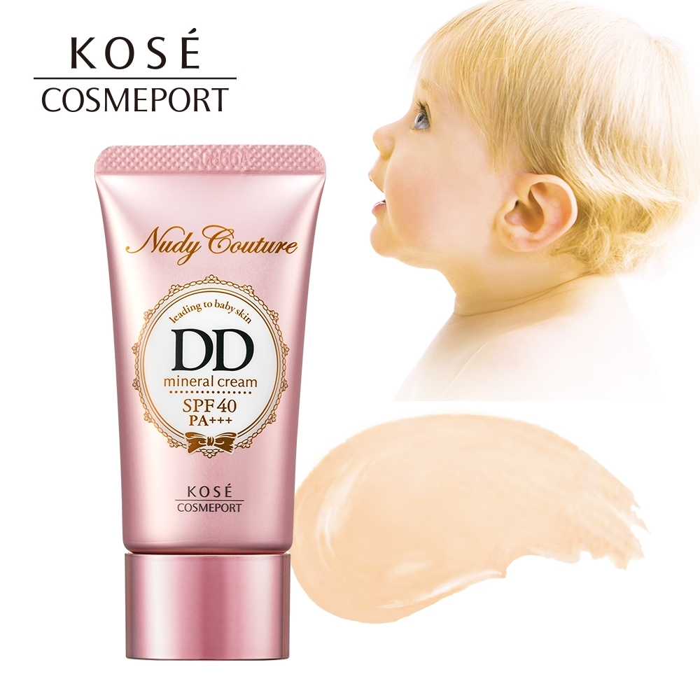 【KOSE 高絲】Nudy Couture 光透DD霜(30g)