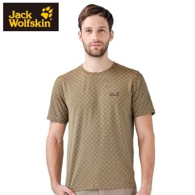 【Jack Wolfskin 飛狼】男 圓領短袖排汗衣 T恤『棕色』