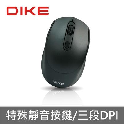 DIKE DMW160 Mute DPI可調無線靜音滑鼠