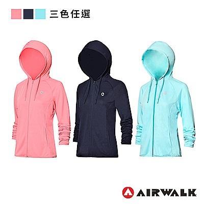 [時時樂限定] AIRWALK 抗UV防曬薄外套-三款任選