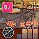 【Meric Garden】環保防水防腐拼接塑木地板6入/組 (L型仿實木深棕色) product thumbnail 1