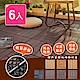 【Meric Garden】環保防水防腐拼接塑木地板6入/組 (四格拼接黑色) product thumbnail 1