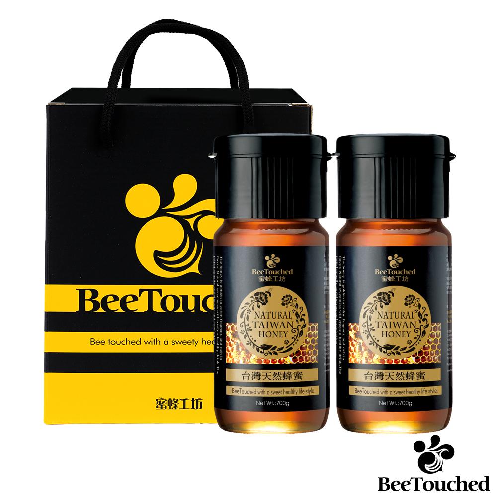 蜜蜂工坊 台灣天然蜂蜜禮盒(700gX2)