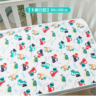 DF 童趣館 - 防水透氣嬰兒防濕隔尿墊/保潔墊-共3色