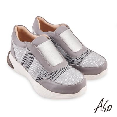 A.S.O  機能休閒 活力雙核心燙鑽金屬感鬆緊帶休閒鞋-灰