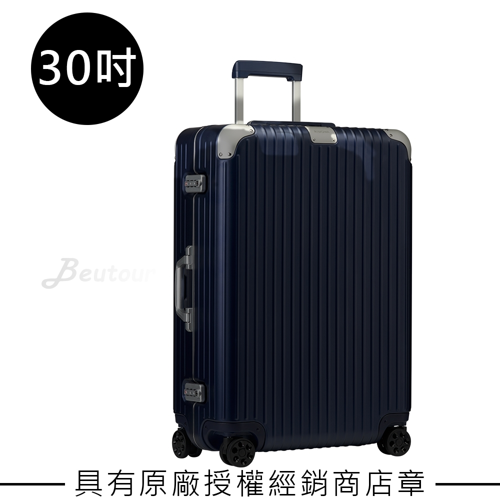 Rimowa Hybrid Check-In L 30吋行李箱 (霧藍色)