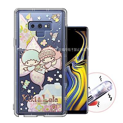 三麗鷗授權 Samsung Galaxy Note9 甜蜜系列彩繪空壓殼(蝴蝶)