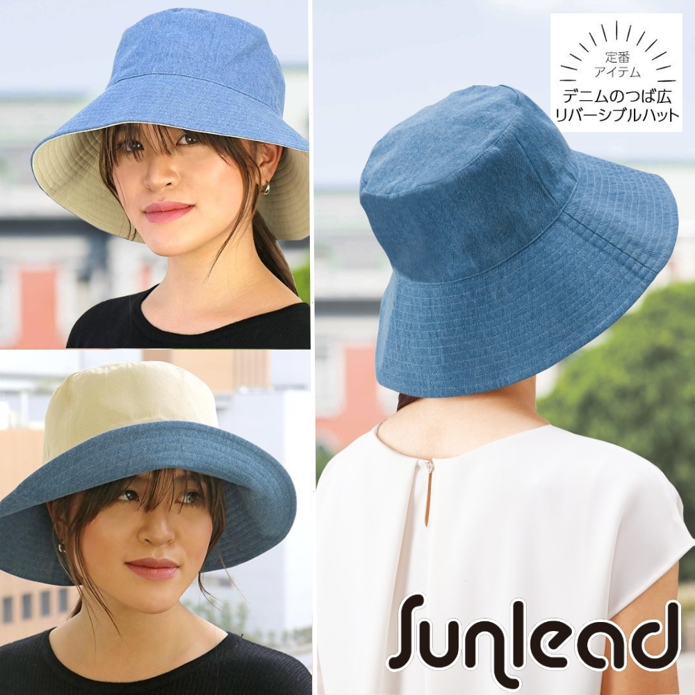 Sunlead 雙面可戴。防曬寬緣寬圓頂遮陽帽/漁夫帽 (單寧布+米褐)