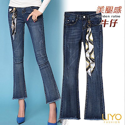 LIYO理優-水洗牛仔褲刷白顯瘦高彈力-5kg微喇叭褲