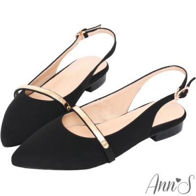 Ann'S寬腳板超推款-不破內裡軟金屬拉帶舒適尖頭平底鞋-黑