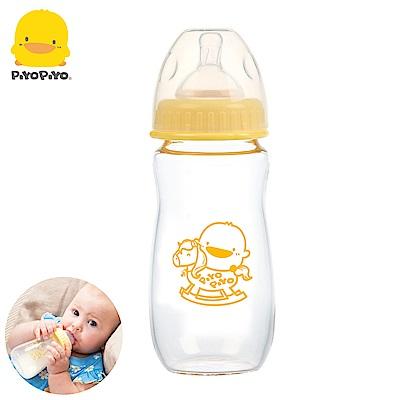 【任選】黃色小鴨《PiyoPiyo》媽咪乳感寬口徑質厚輕感玻璃奶瓶280ml