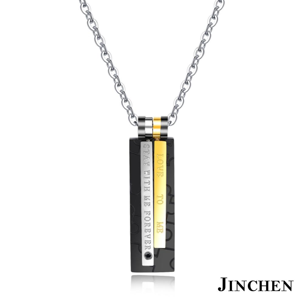 JINCHEN 永遠和我在一起 白鋼情侶項鍊 @ Y!購物