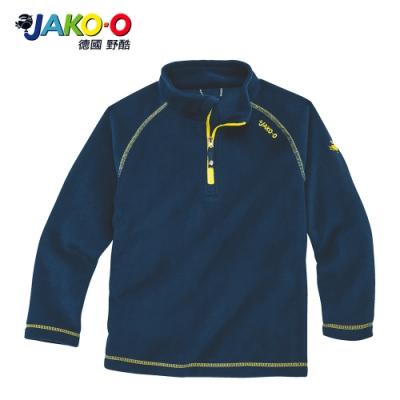 JAKO-O 德國野酷-保暖刷毛立領上衣(藍)
