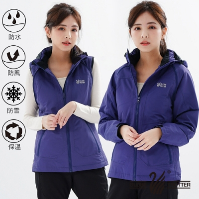 【遊遍天下】Globetex女款背心外套兩穿防風防水JIS90%羽絨外套A095藍紫
