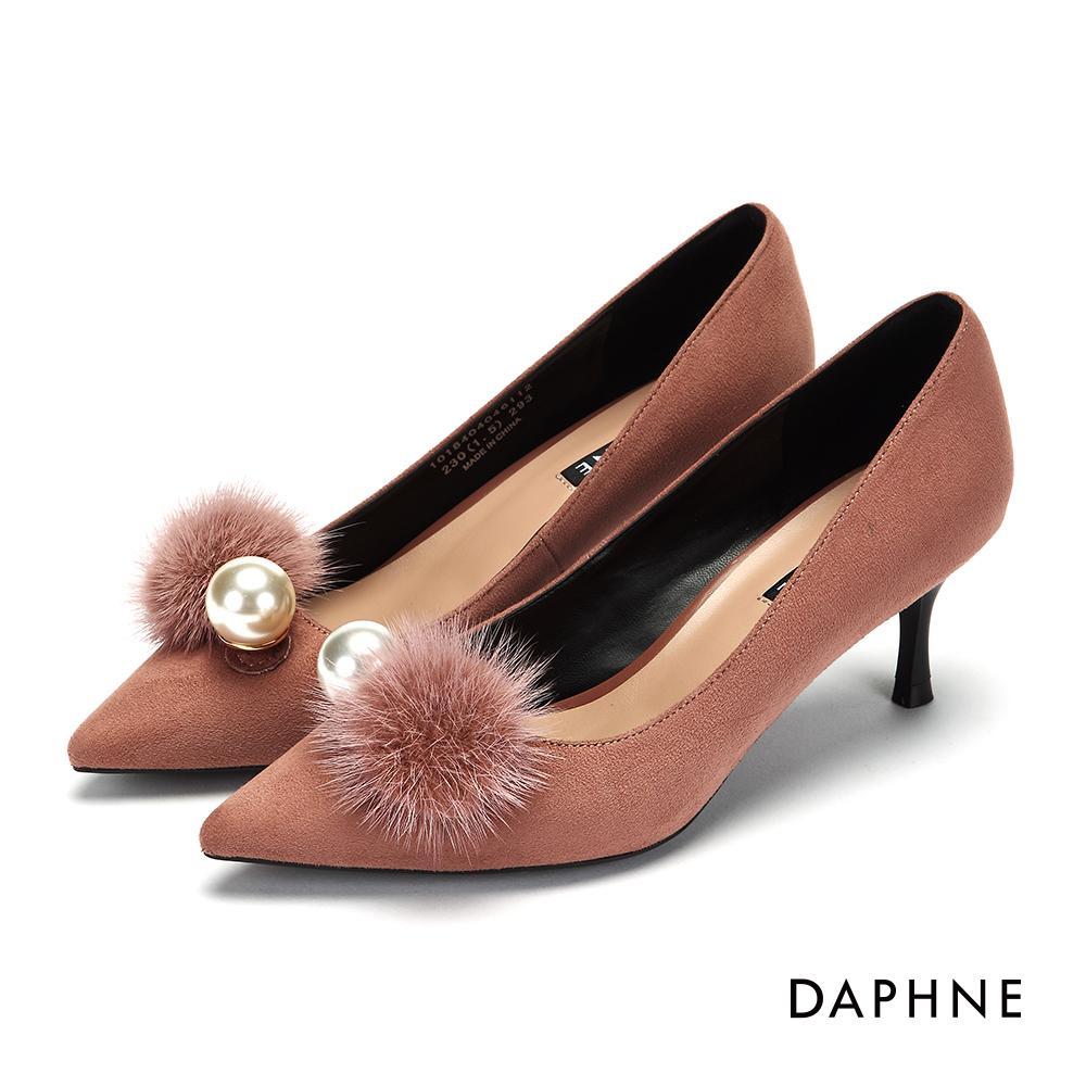 達芙妮DAPHNE 高跟鞋-毛球珠飾絨布尖頭高跟鞋-粉紅