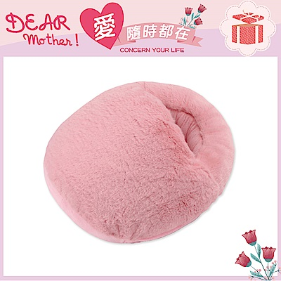 Concern康生 好入眠 暖足寶/暖腳溫熱枕 粉色 CON-PL002