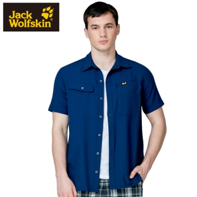 【Jack wolfskin 飛狼】男 抗UV短袖排汗襯衫『深藍』