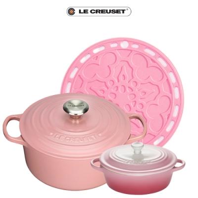 [獨家組合]LE CREUSET典藏圓鐵鍋18cm(玫瑰粉)+迷你橢圓烤盅(晨曦粉)+法式隔熱墊