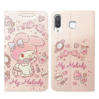 美樂蒂 Samsung Galaxy A8 Star 粉嫩系列彩繪磁力皮套(粉撲...