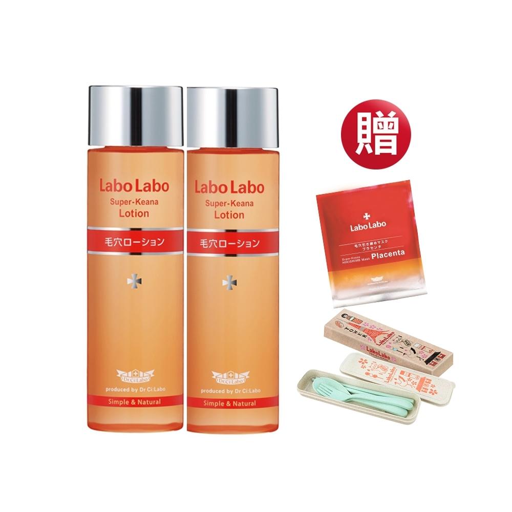 Labo Labo 毛孔保濕緊緻4件組(緊膚水100ml*2+緊緻面膜*1片+環保餐具組)
