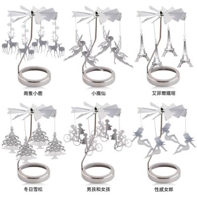 O Pretty 歐沛媞 歐式旋轉風車燭台-多款可選[金色/銀色]