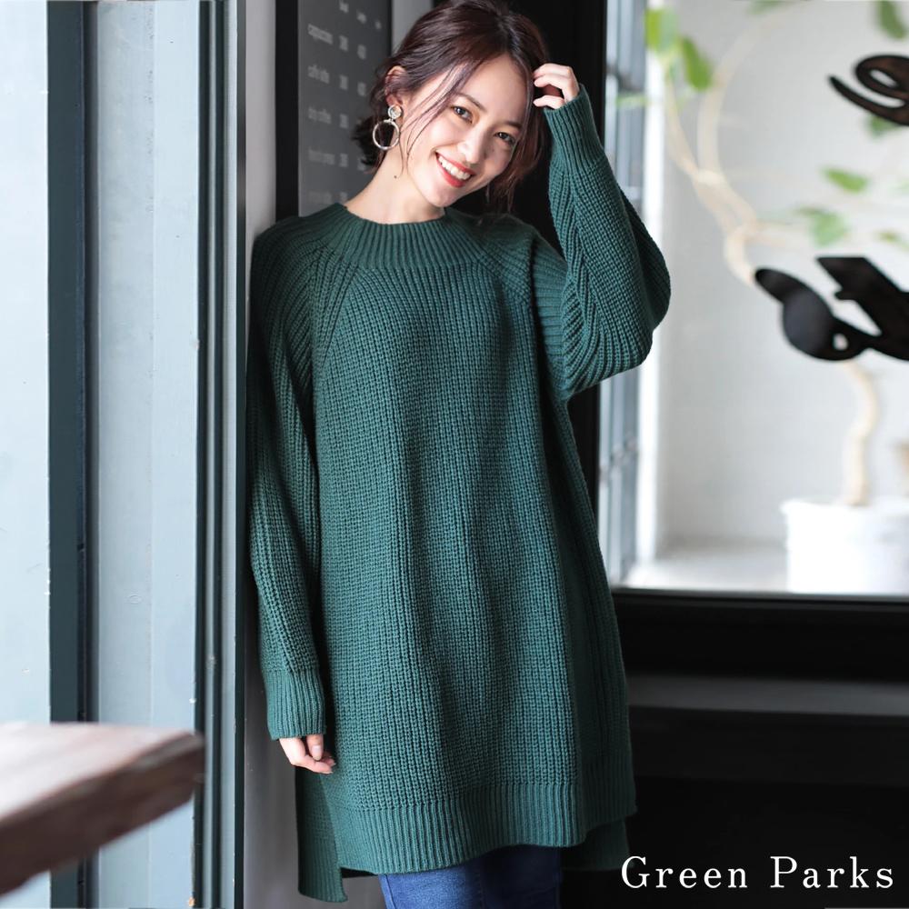 Green Parks 落肩長版素面針織上衣
