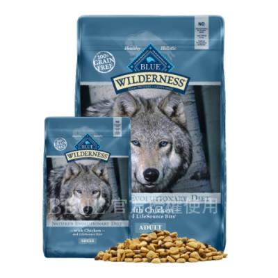 Blue Buffalo藍饌-無榖極野系列-成犬去骨雞肉 4.5LBS/2.04kg 兩包組