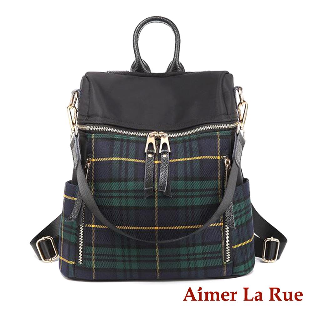 Aimer La Rue 馬利克學院肩背後背包-綠色(快)