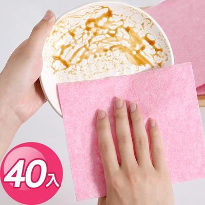 JoyLife嚴選 吸水油切椰殼抹布30x30cm x 40入(顏色隨機)