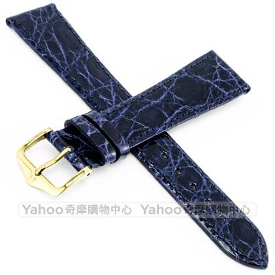 海奕施 HIRSCH Gen.Croco L 鱷魚皮手錶帶-深藍