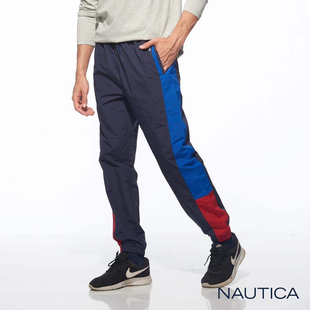Nautica經典三色拼接防風長褲-藍