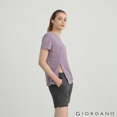 GIORDANO 女裝G-MOTION超輕涼感開衩T恤 - 86 仿段彩薄暮紫