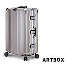 【ARTBOX】法式圓舞曲 29吋編織格紋海關鎖鋁框行李箱(卡其金)