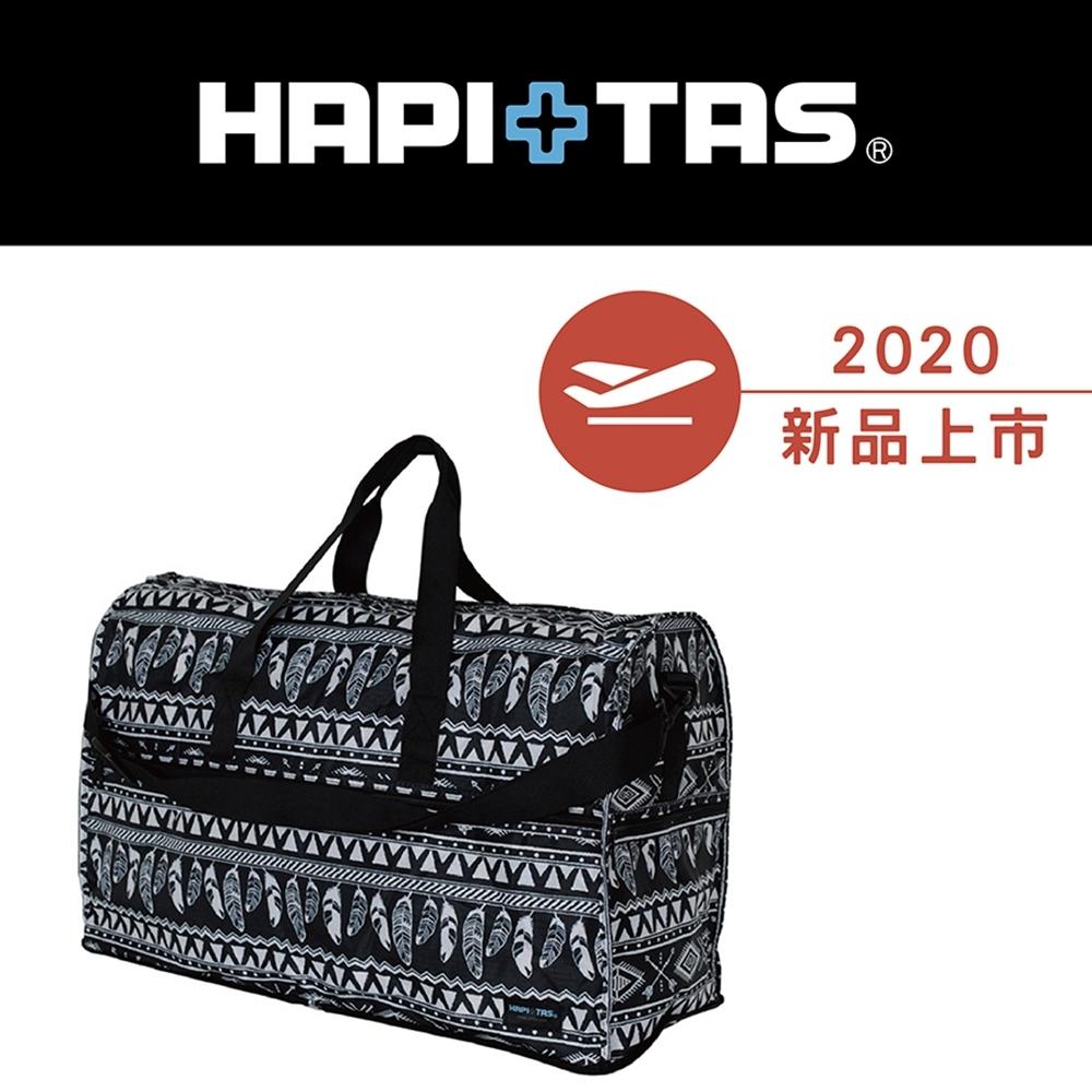 【HAPI+TAS】摺疊旅行袋(大)-黑色波希米亞