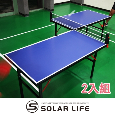 SUZ 1/4標準桌球台 面板15mm 二入.小桌球檯乒乓球迷你桌球桌