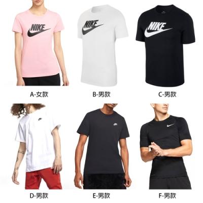 【時時樂限定】NIKE 運動休閒短袖上衣(男女款任選)
