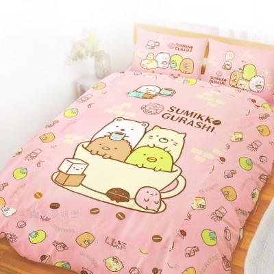 享夢城堡 雙人加大床包涼被四件組-角落小夥伴 咖啡杯-粉.黃
