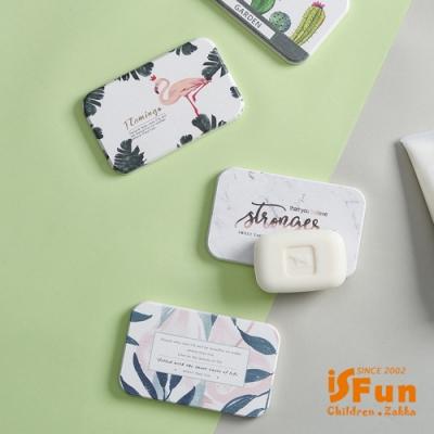iSFun 速乾珪藻土 北歐杯墊洗漱肥皂墊 綠花葉