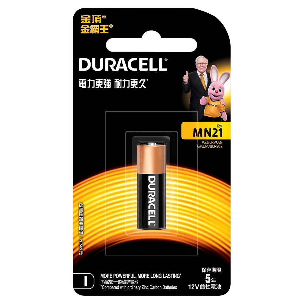 Duracell金頂鹼性電池 12伏特 12V(1入)