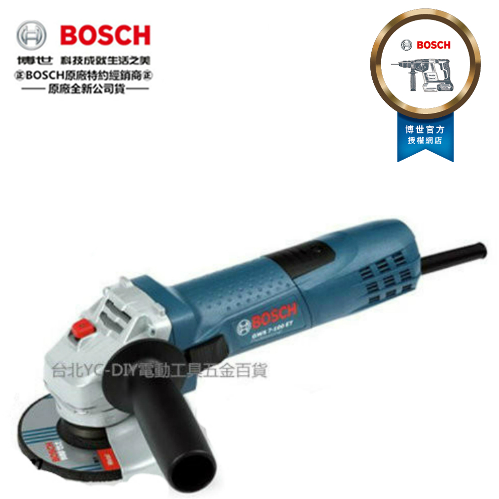 德國 BOSCH 可調速 手持式平面砂輪機4 GWS 7-100ET @ Y!購物