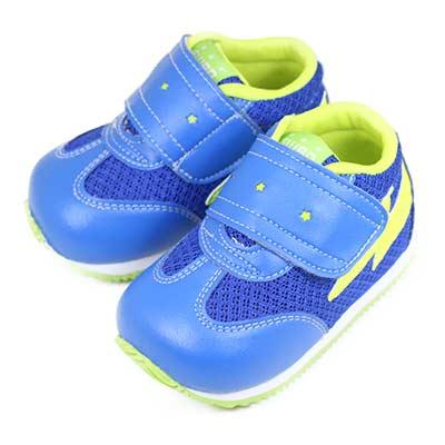 Swan天鵝童鞋--小閃電寶寶機能學步鞋1580-藍