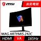 MSI微星 MAG ARTYMIS 242C 24型 曲面電競螢幕 165Hz 極速1ms 支援HDMI AMD FreeSync product thumbnail 1