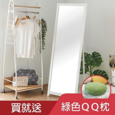 (本週限定)Home Feeling 落地式加寬穿衣鏡 高170cm (2色)
