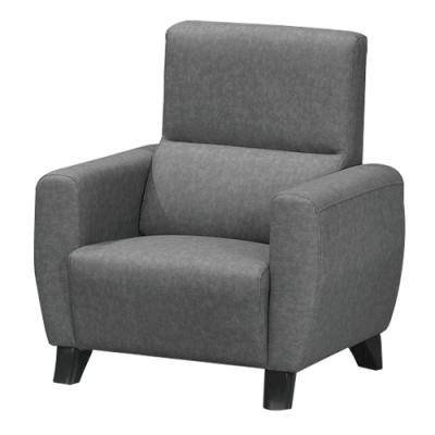 綠活居 路瑟時尚灰布紋皮革單人座沙發椅-83x80x97cm免組
