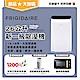 富及第Frigidaire 26L 1級微電腦清淨除濕機 FDH-2631Y product thumbnail 2